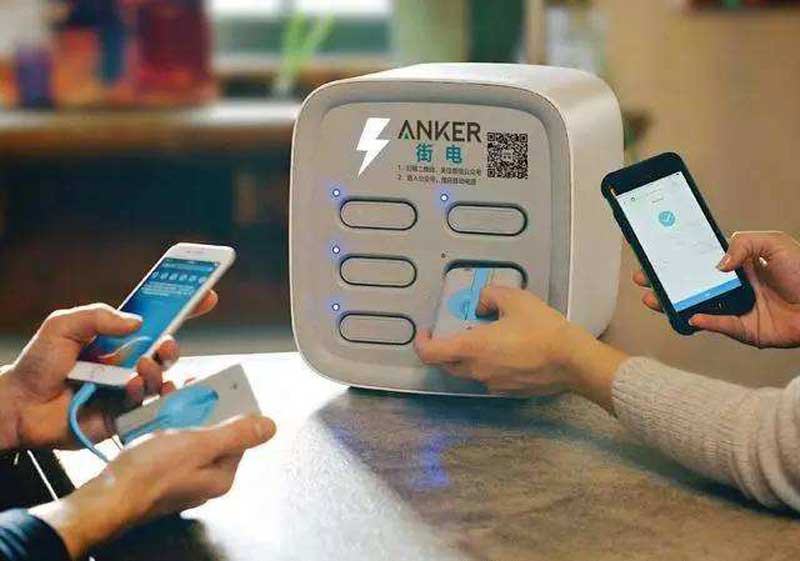 power bank sharing station