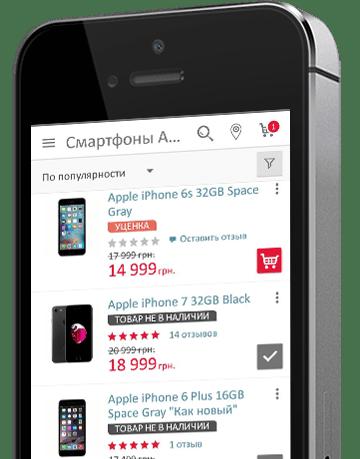 Ecommerce mobile app development services